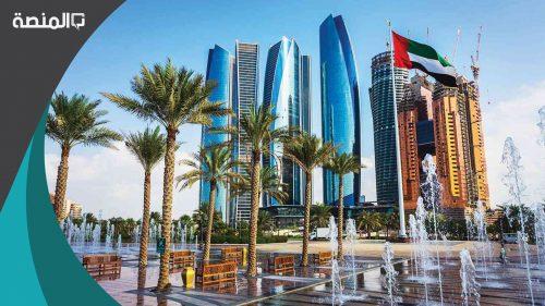 ارقام مفاتيح مدن الامارات 2021
