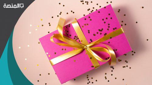 افكار هدايا للزوج في عيد ميلاده