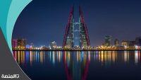 كم عدد سكان البحرين 2021