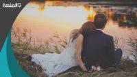 الصفات التي يحبها الرجل قبل الزواج