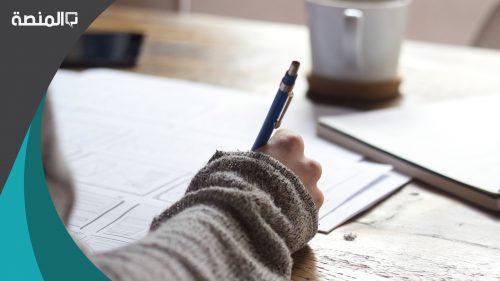 خطوات التسجيل في اختبار ستيب