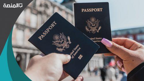 الاستعلام عن صلاحية جواز سفر مقيم 1442