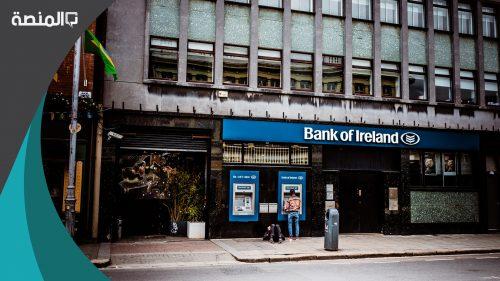 البنك العقاري استعلام برقم الهوية