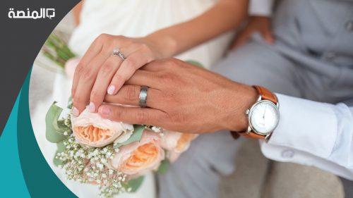 تجربتي مع الفاتحة 41 مرة للزواج