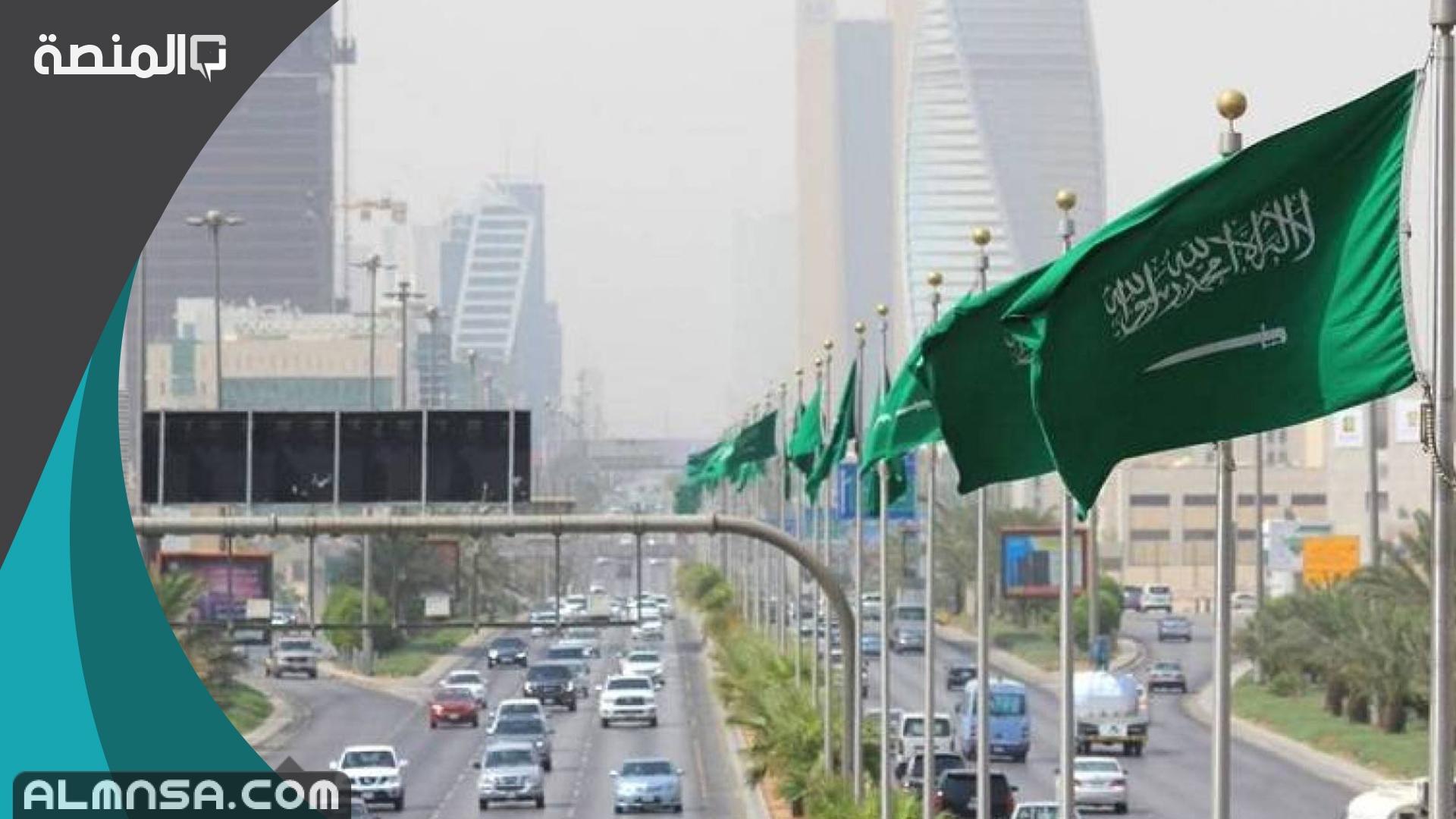 بحث عن الطرق والمواصلات في المملكة العربية السعودية المنصة