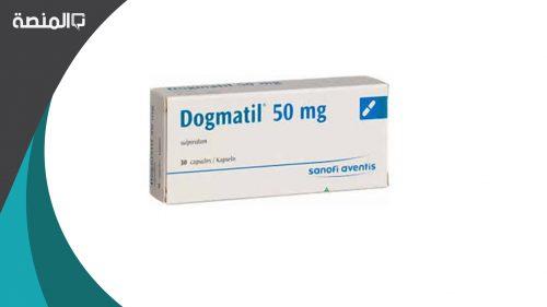 تجربتي مع دواء دوجماتيل