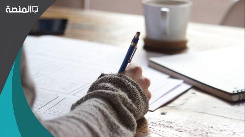 تفسير الكتابة بالقلم لابن شاهين