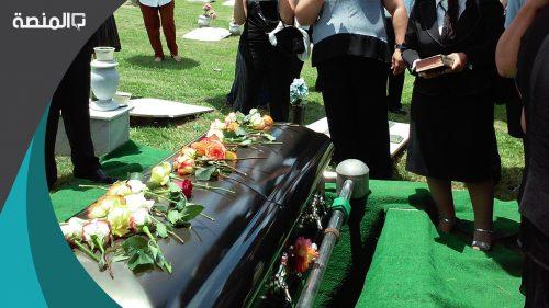 تفسير حلم وفاة صديق في المنام