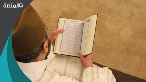 تفسير رؤية شهر رمضان في المنام