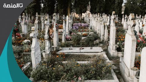 حلمت انى فى المقابر