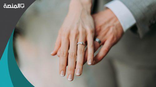 حلمت ان زوجي متزوج قبلي