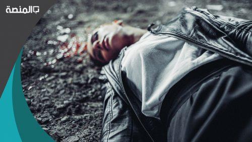 تفسير حلم رجل مجهول يريد قتلي