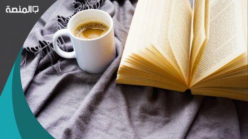 تفسير رؤية شراء فناجين القهوة في المنام
