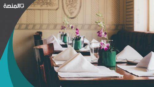 شروط البلدية فتح مطعم في السعودية