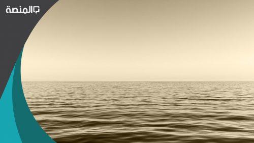 حلمت اني غرقت في بحر اسود
