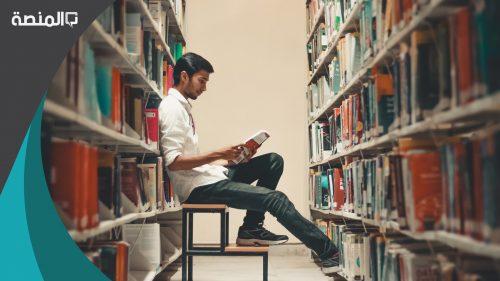 مواعيد التسجيل في الجامعات السعودية في جدول واحد 1442