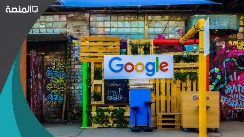 اكثر الاشياء بحثا على جوجل ٢٠٢١