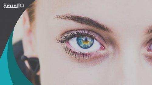 الشخص الذي يتجنب النظر اليك