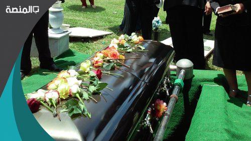 تفسير حلم موت الحبيب والبكاء عليه
