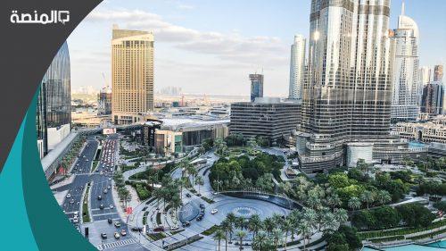 كم عدد سكان الامارات ٢٠٢١