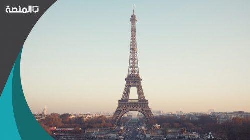 كم عدد سكان فرنسا ٢٠٢١