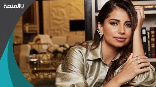 من هي المذيعة سارة مراد ويكيبيديا