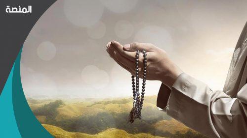أدعية الرسول قبل النوم مكتوبة