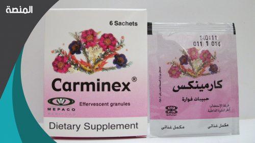 تجربتي مع كارمينكس Carminex