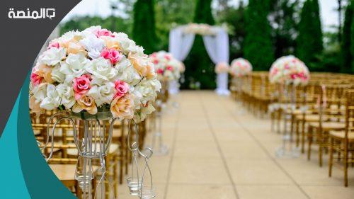 تفسير حلم حضور زفاف زواج احد الأقارب