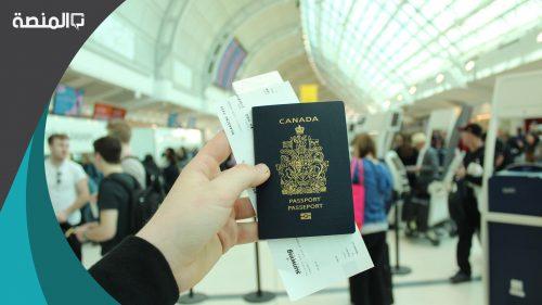 تفسير رؤية جواز السفر الممزق في الحلم
