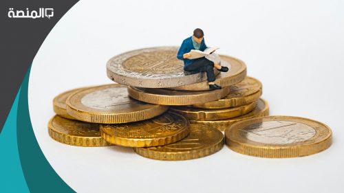 تفسير رؤية خسارة المال في الحلم