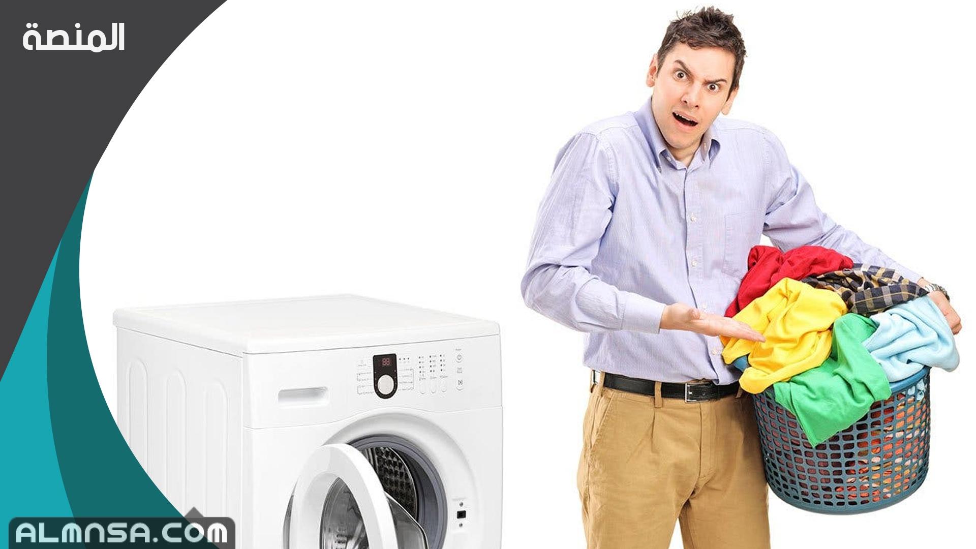 تفسير رؤية غسل الملابس في الحلم المنصة