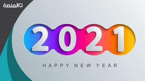 تنبؤات مستقبل اليمن 2021