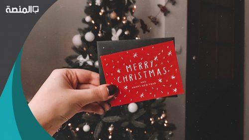 رسائل ومسجات تهنئة عيد الميلاد المجيد 2021