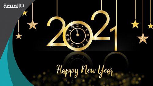 توقعات الابراج 2021 حسن الشارني