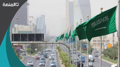 توقعات السعودية عام 2021