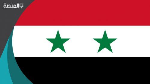 توقعات 2021 لسوريا