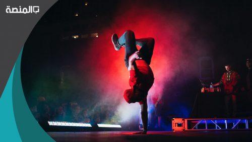 تفسير رؤية الرقص للعزباء او للمتزوجة او للحامل