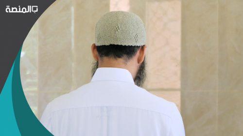 تفسير حلم رؤية إمام المسجد