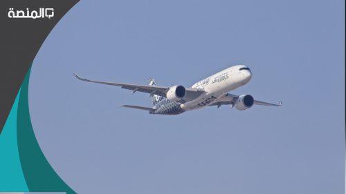 تفسير حلم رؤية القفز من الطائرة في المنام