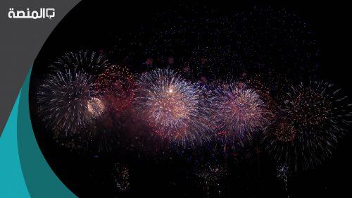 دعاء استقبال السنة الجديدة 2021