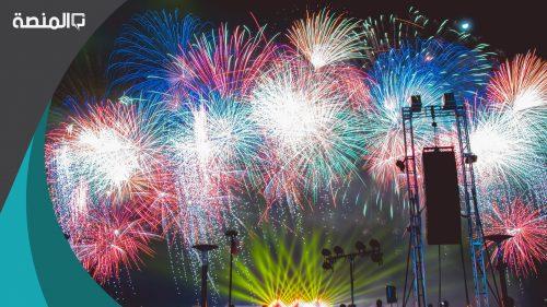 صور خلفيات بمناسبة رأس السنة الميلادية الجديدة 2021