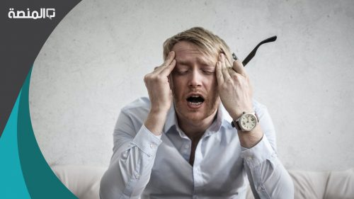 علاج القلق وعدم النوم بالقرآن والسنة النبوية