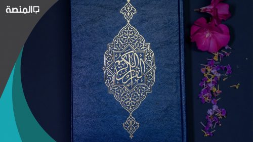 فضل قراءة سورة الملك