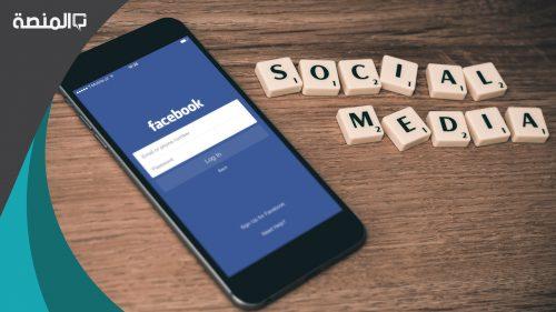 كفرات فيس بوك راس السنة 2021