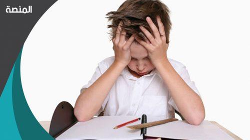 كيفية التعامل مع الطالب الضعيف دراسيًا