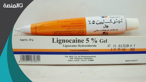 مرهم بريدوكايين Pridocaine دواعي استعمال , سعر ، الاثار الجانبية ، الاضرار ، الجرعة