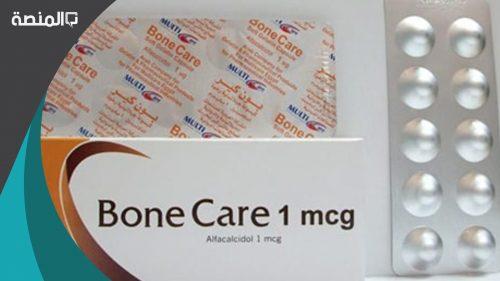 نشرة اقراص Bon One بون وان لعلاج نقص الكالسيوم