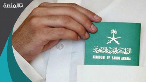 استعلام عن تأشيرة برقم الهوية 1442