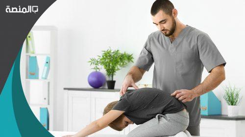 افضل مركز علاج طبيعي بالرياض
